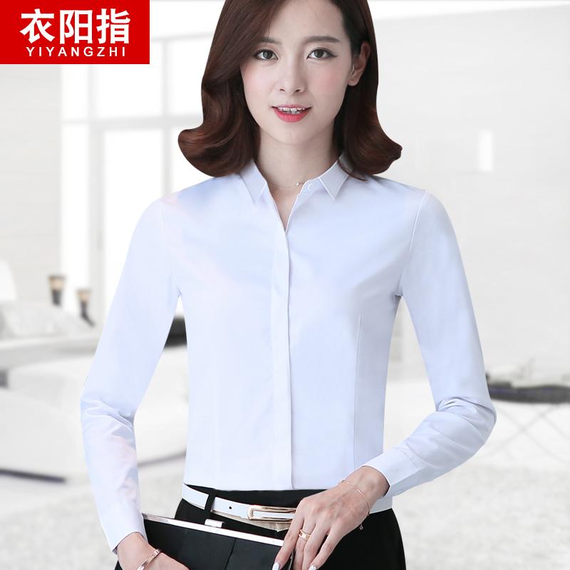 女士长袖韩范韩版修身小领白衬衫