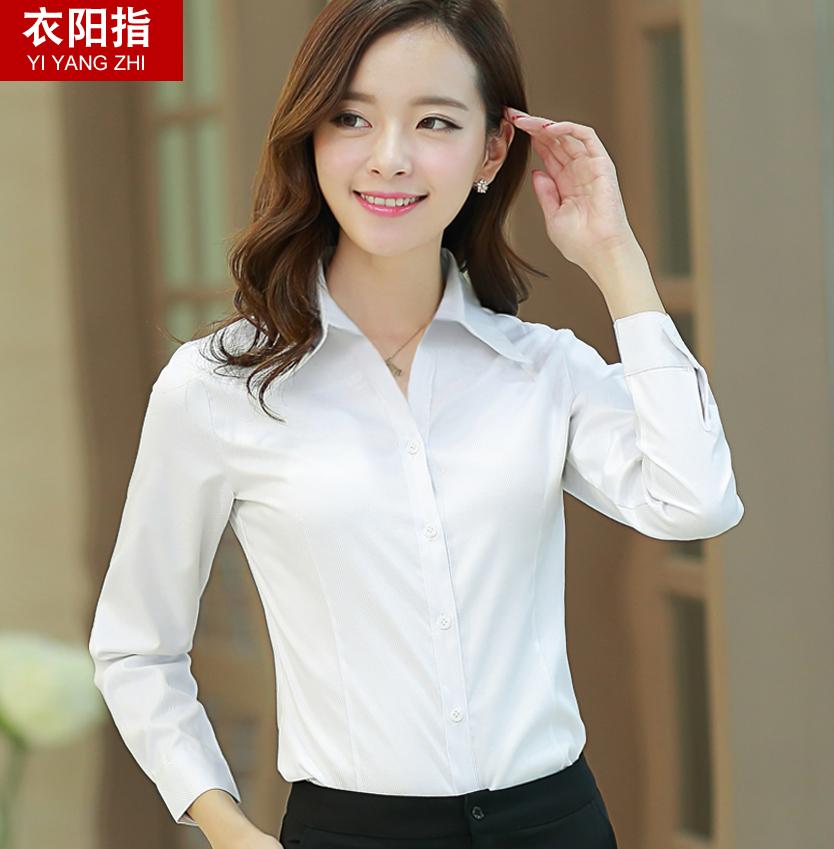 秋装长袖白衬衫女职业装V领工装工作服女装正装大码加绒加厚衬衣