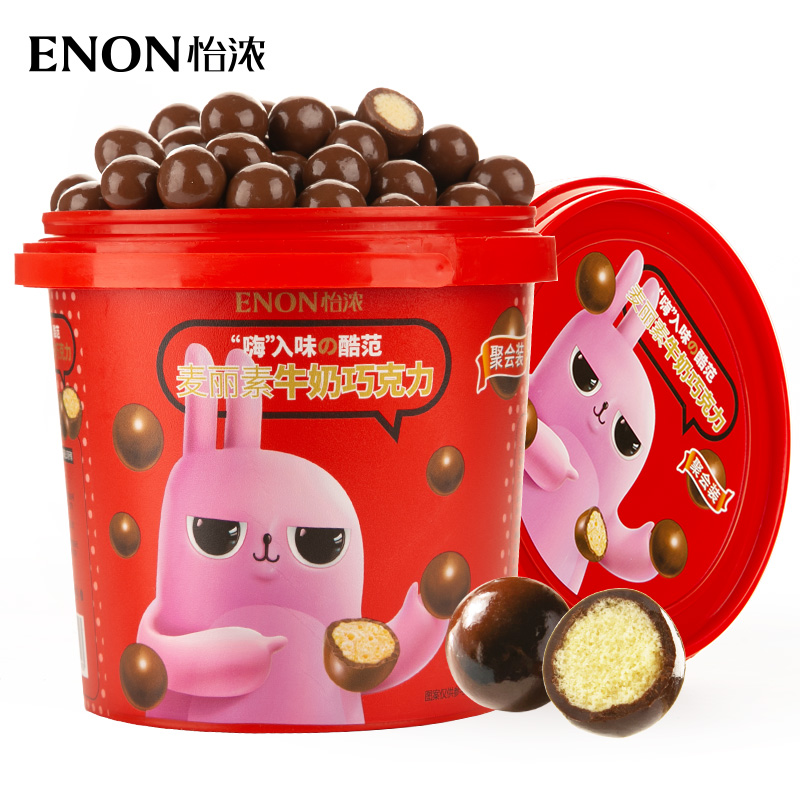 【推荐】怡浓麦丽素520g 2桶装黑巧克力怀旧夹心儿童零食朱古力