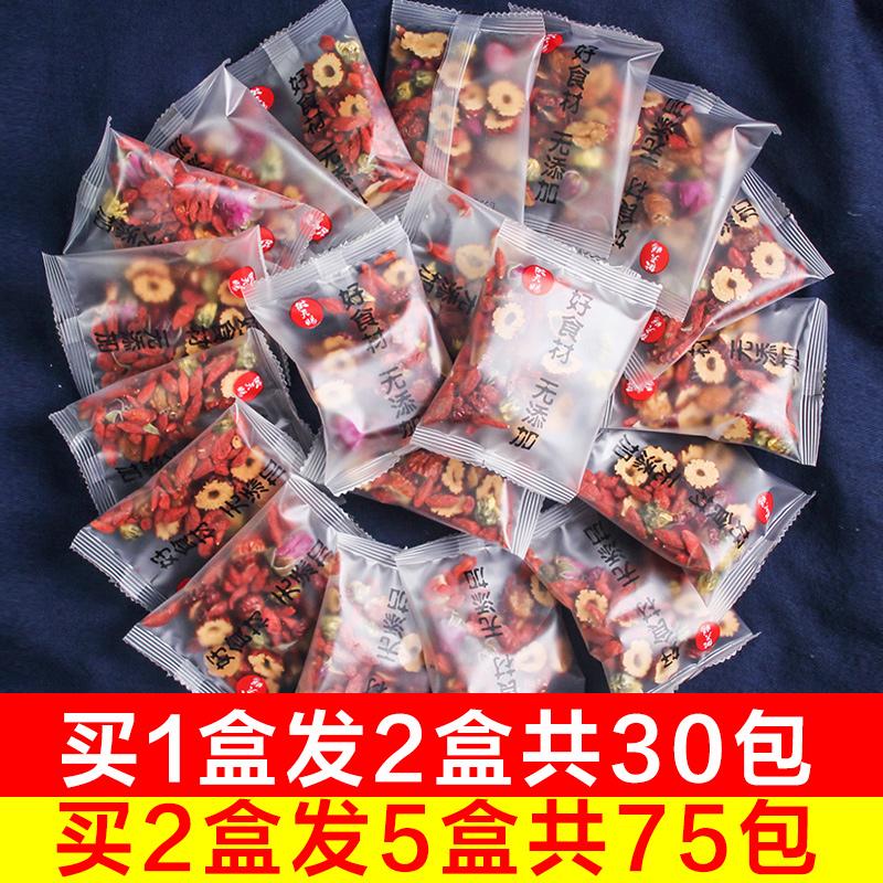 红枣桂圆玫瑰花姜茶气血调理茶叶