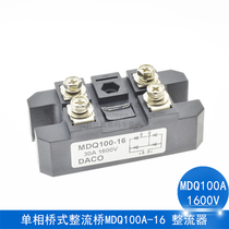 Direct solenoid rectifier Bridge MDQ 100A 1600V Bridge rectifier MDQ100-16