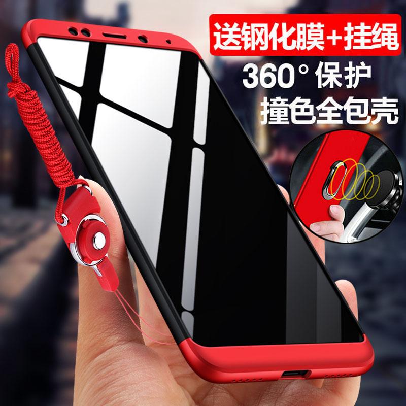 红米5plus手机壳红米5保护套redmi5p前后全包puls防摔硬壳小米男女款mee7个性met7创意MDT1磨砂MDE1超薄简约