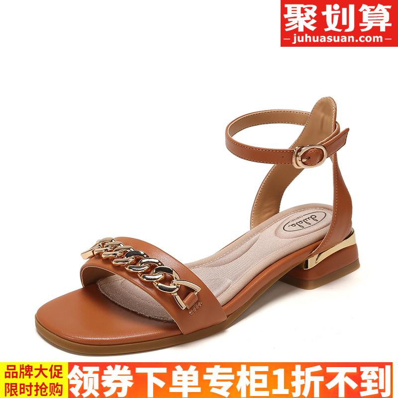 (用3元券)shoebox /鞋柜新款踝带一字凉鞋