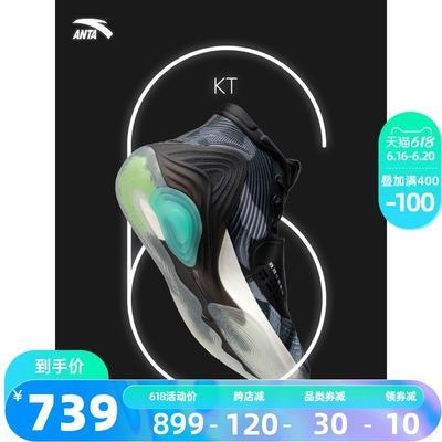 安踏官网旗舰篮球鞋男鞋2021夏季透气缓震高帮球鞋汤普森KT6战靴