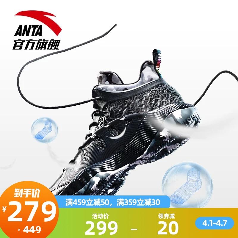安踏官网旗舰2021春星轨kt4篮球鞋