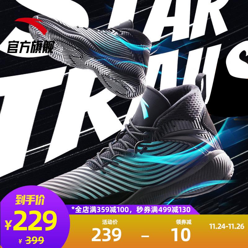 安踏星轨2代篮球鞋男官网旗舰2020新款冬季kt4实战高帮战靴运动鞋