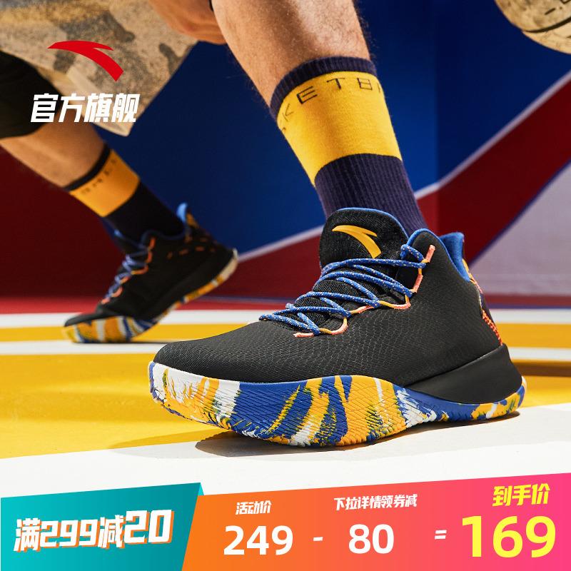 Кроссовки для баскетбола Артикул 604629563212