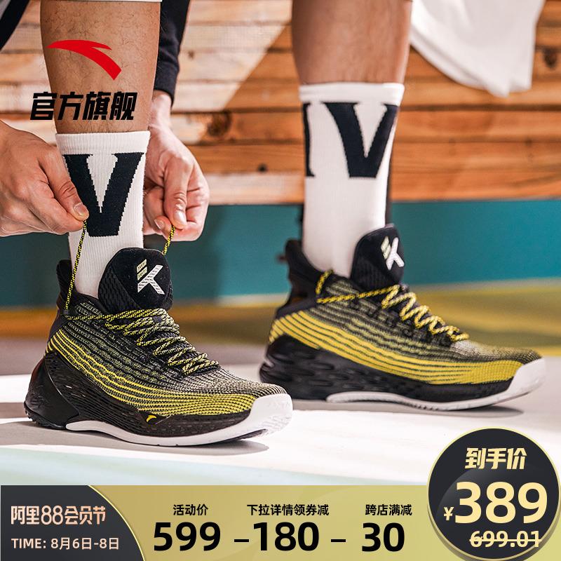 安踏官网旗舰篮球鞋2020新款男汤普森KT4高帮6篮球鞋运动鞋5战靴