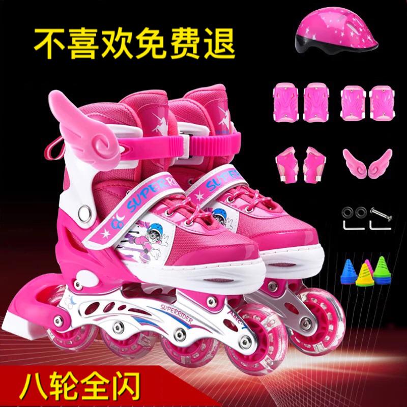 溜冰鞋儿童全套装 3-5-6-8-10岁 初学者轮滑鞋直排轮旱冰男女可调