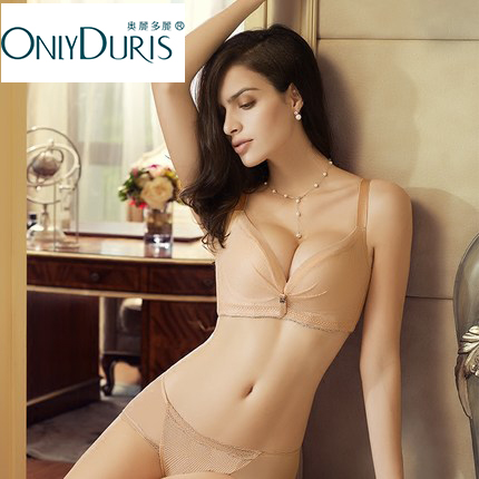 奥丽多丽文胸聚拢小胸性感内衣女无钢圈胸罩调整型收副乳1861015