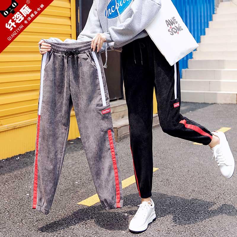10月23日最新优惠ins超火灯芯绒女学生韩版bf运动裤