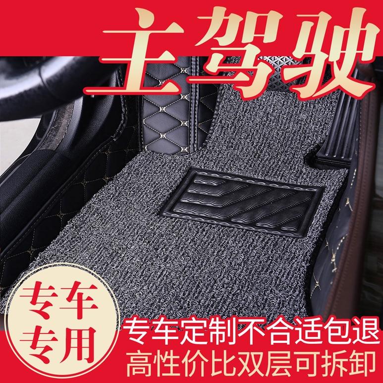 雅阁主驾驶单片脚垫9.5本田7代八代个地毯汽车独九代位员座室舱一