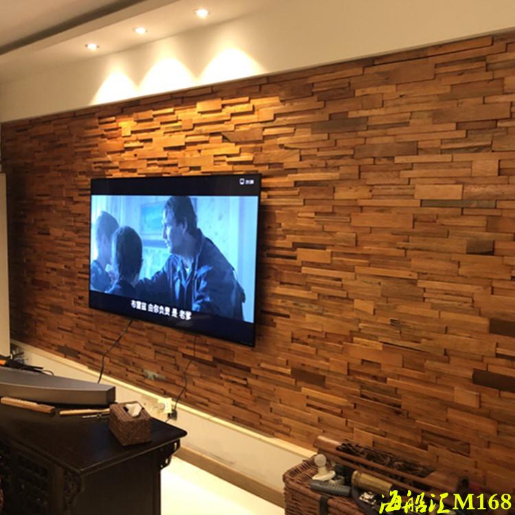 船木モザイク客間の立体的な背景壁の壁、テレビの背景壁のカウンター寝室のホテルの看板装飾壁