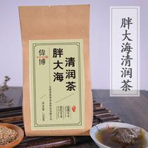红豆薏米芡实祛赤小豆薏仁去女除茶祛去重体内排毒寒热