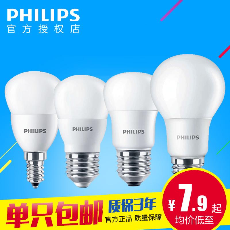 飛利浦led燈泡 E27 e14螺口3w 5w 7W9W 18WLED球泡暖白黃節能光源