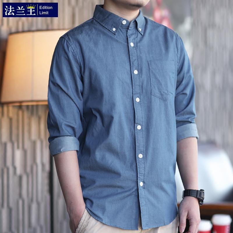 打底衬衫男士长袖纯棉牛仔衬衣青年纯色韩版修身商务休闲寸衣夏季