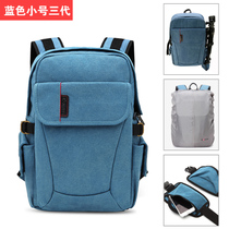 Shopkeeper recommended coress men and women anti-theft canvas photography bag shoulder Outdoor camera bag Canon SLR