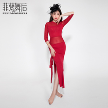 2018 autumn Winter Belly dance Costume female new sexy oriental dance practice suit dress skirt dress suit