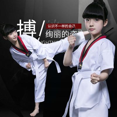Cotton Taekwondo clothing children's training clothing beginner adult college students men and women long-sleeved short-sleeved road clothing customization
