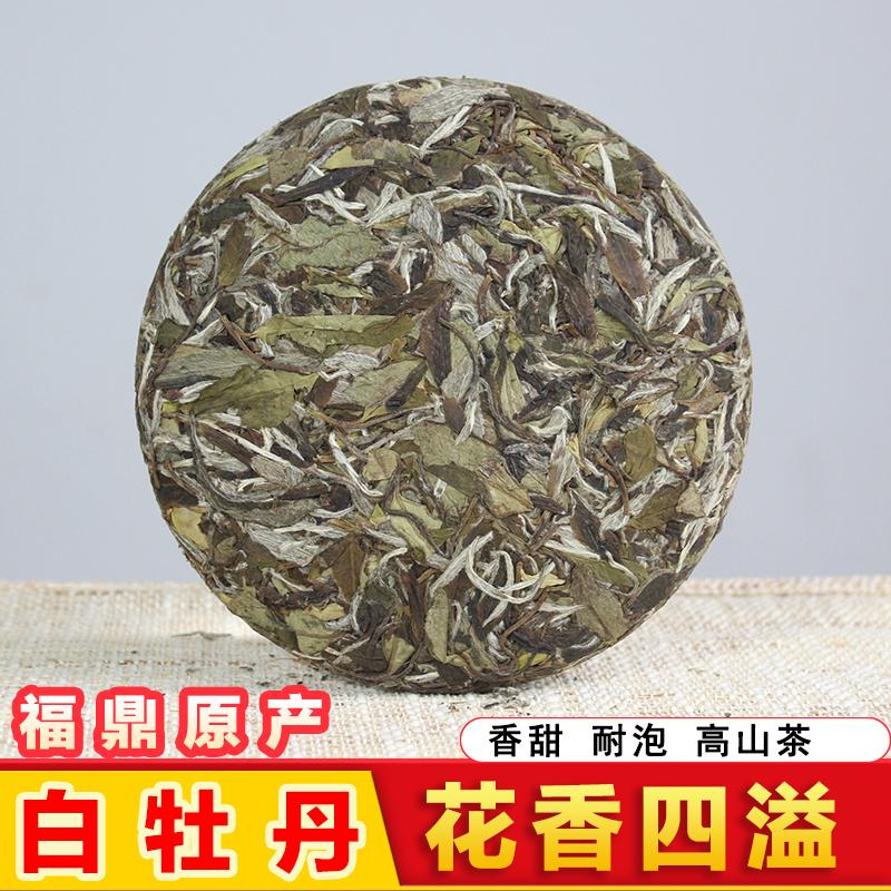 Чай Пай Му Тан Артикул 595354523849