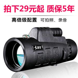 健喜手机单筒望远镜高清高倍微光夜视人体演唱会儿童拍照望眼镜