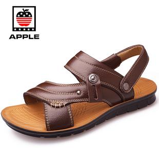 apple苹果防滑凉鞋头层皮拖鞋两用男鞋
