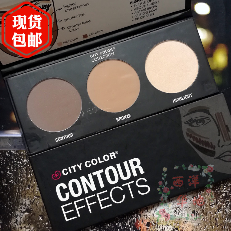 清货 CITY COLOR Contour effects三色鼻影高光修容盘3色1代2代