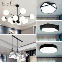 Nordic Lighting package Modern simple living room lamp creative personality restaurant lamp bedroom chandelier whole House set combination