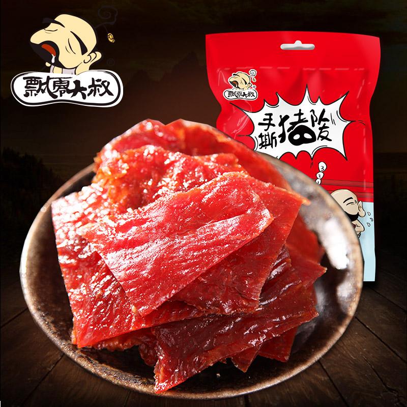 【飘零大叔】手撕猪肉脯铺干 原味/蜜汁/香辣零食品靖江特产50g