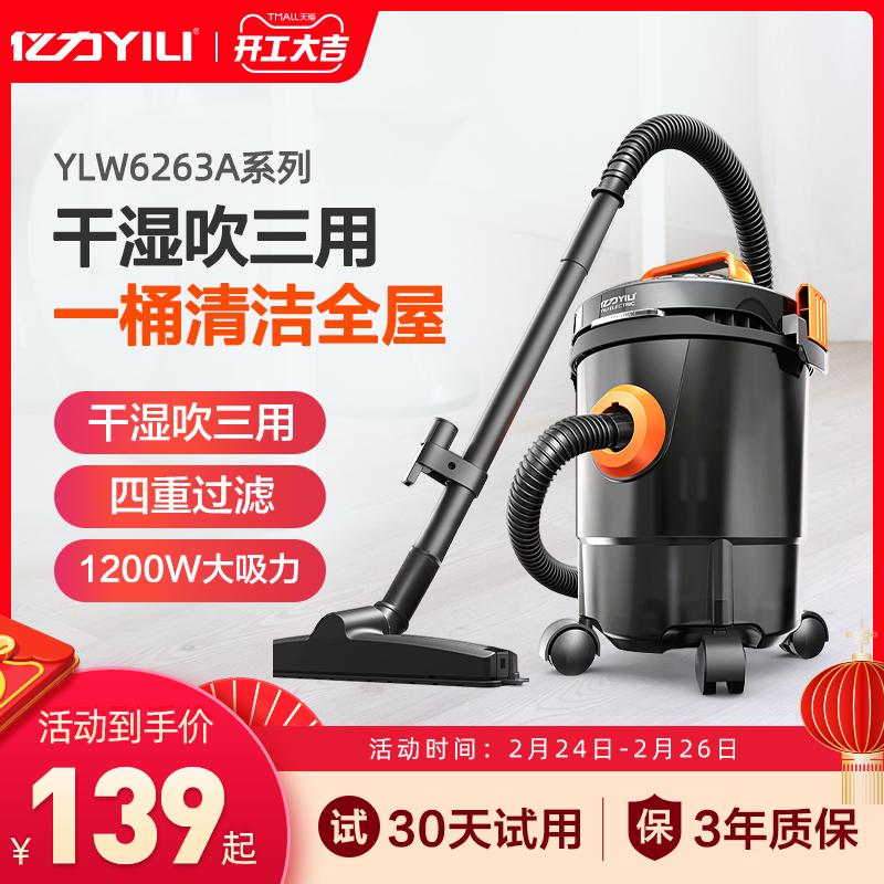 亿力大型吸力吸尘器桶式吹吸尘器