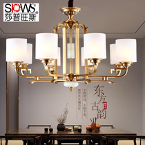 New Chinese bronze lamp atmosphere living room all copper chandelier restaurant retro atmosphere bedroom lamp Classical Chinese wind lamps