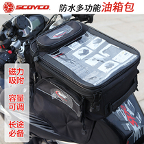 Feather Waterproof motorcycle Tank Bag Knight Motorcycle bag helmet Charter car Travel Bag Magnetic long-distance universal type