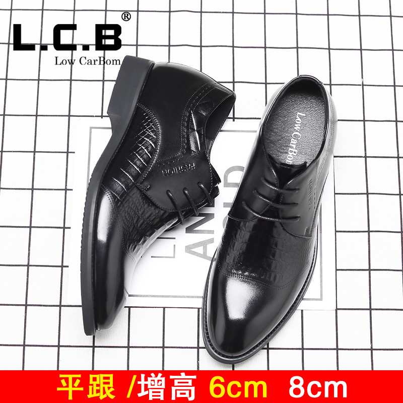 鳄鱼纹内增高婚鞋8cm6cm2019春男鞋正品保证