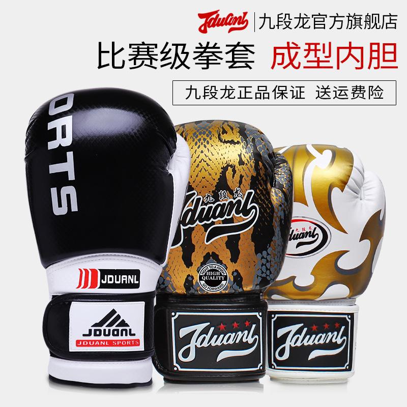 Боксерские груши и перчатки для детей Артикул 41256633103