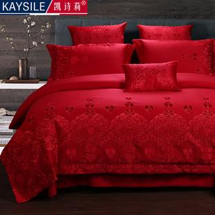 欧式贡缎婚庆四件套大红色1.8M结婚床上用品新婚礼六件套刺绣床品品牌