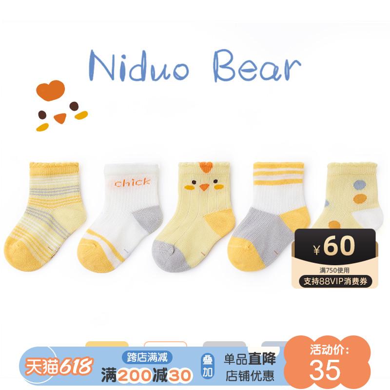 尼多熊2021宝宝袜子夏季薄款儿童网眼袜春夏婴儿可爱超萌纯棉松口