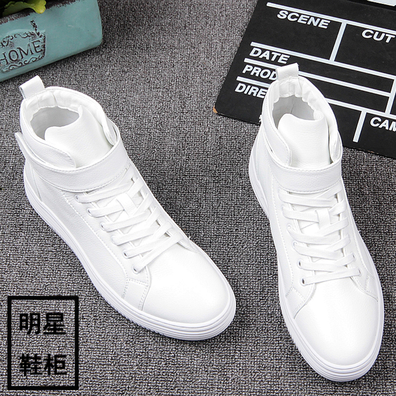 Hong Kong fashion brand autumn and winter versatile high top board shoes British thick sole casual Velcro small white shoes breathable Leather Mens shoes