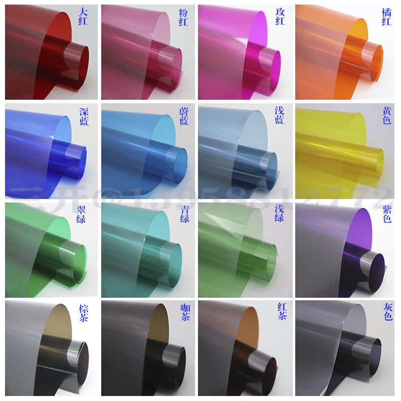 彩色玻璃贴膜贴纸透光防爆室内装饰遮光膜改色七彩透明膜新品促销
