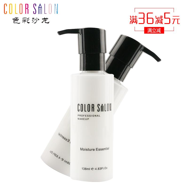 正品色彩沙龙贴肤隔离彩妆妆前乳