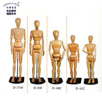 Simulation man full body solid wood model family clothing prop clothing Shop Mold window display model
