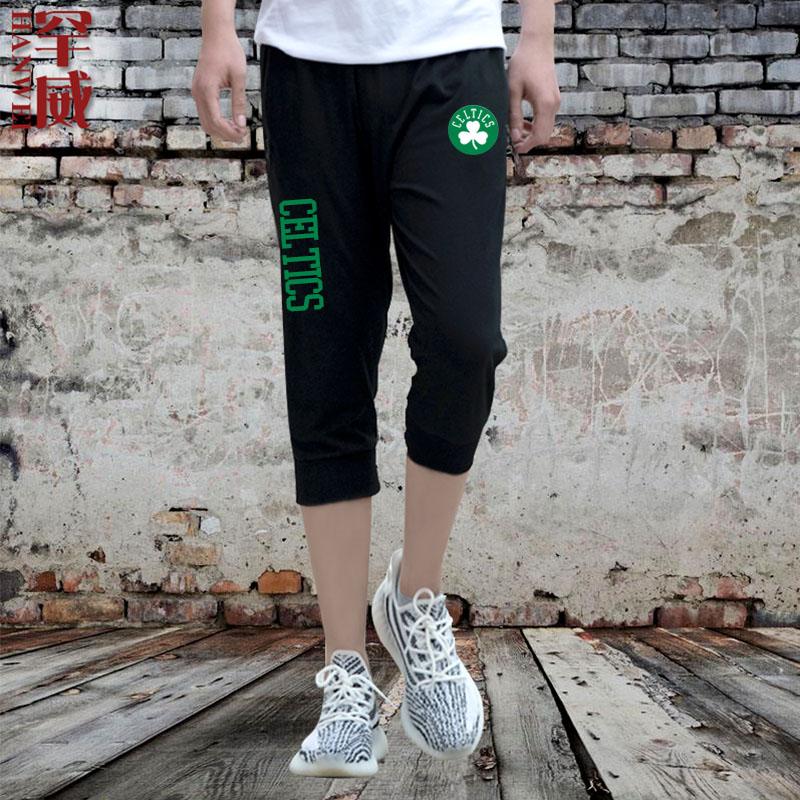 凯尔特人队肯巴沃克塔图姆篮球运动七分裤休闲裤子男女薄款短裤夏