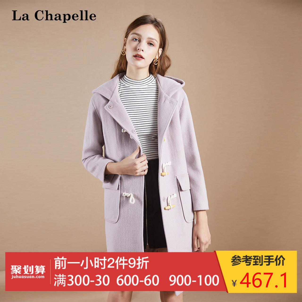 呢子外套女2018冬季新款牛角扣中长款小个子连帽流行羊毛毛呢大衣