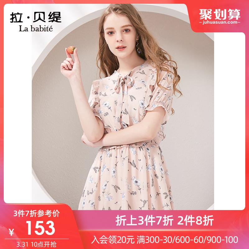 雪纺连衣裙女装2020夏季新款流行碎花收腰显瘦气质桔梗长裙子超仙