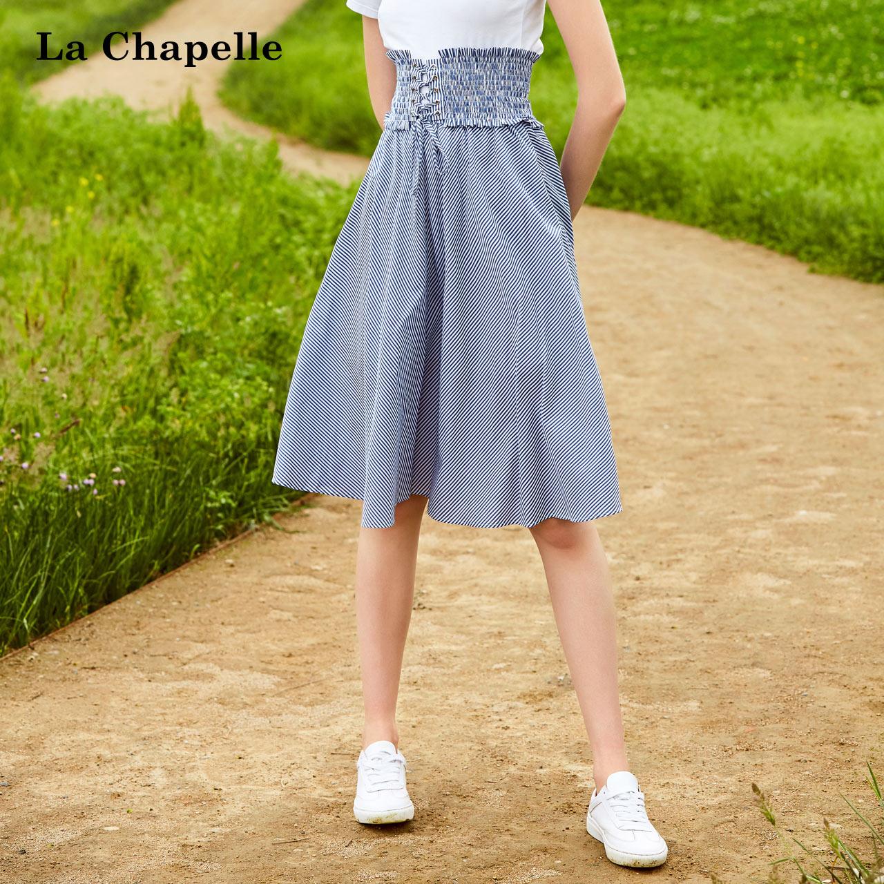 半身裙夏女装2018新款休闲品质个性设计感系带条纹裙
