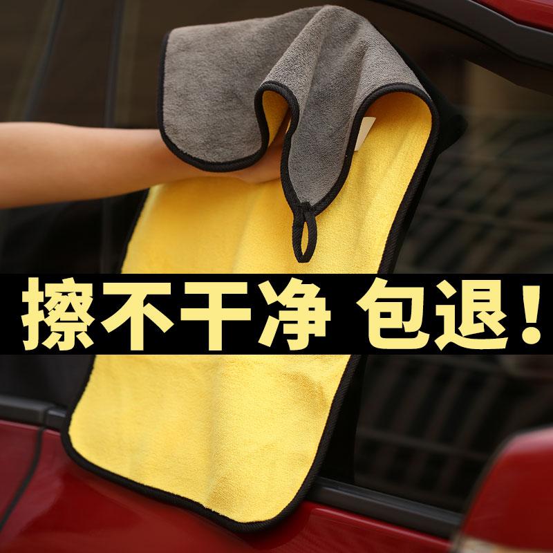 車載擦車搽玻璃專用抹布吸水珊瑚絨汽車察洗車毛巾用品大全車用大