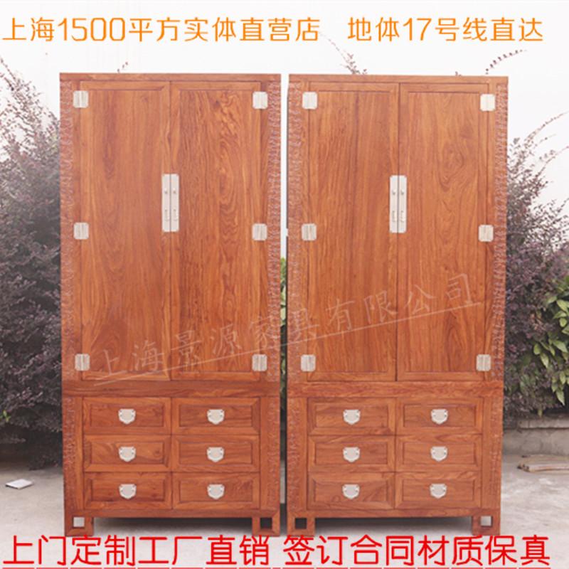 刺猬紫檀四门中式花梨木卧室衣柜(非品牌)