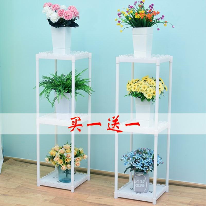 花架子多层室内特价省空间植物架(非品牌)