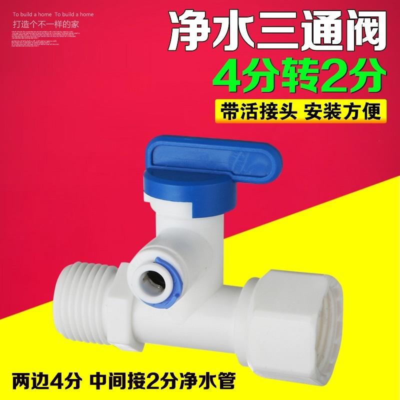 Аксессуары для водоочистителей и кулеров Артикул 612962360417