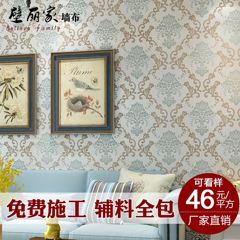 壁丽家墙布高精密欧式电视背景墙无缝壁布客厅卧室高精密提花墙纸