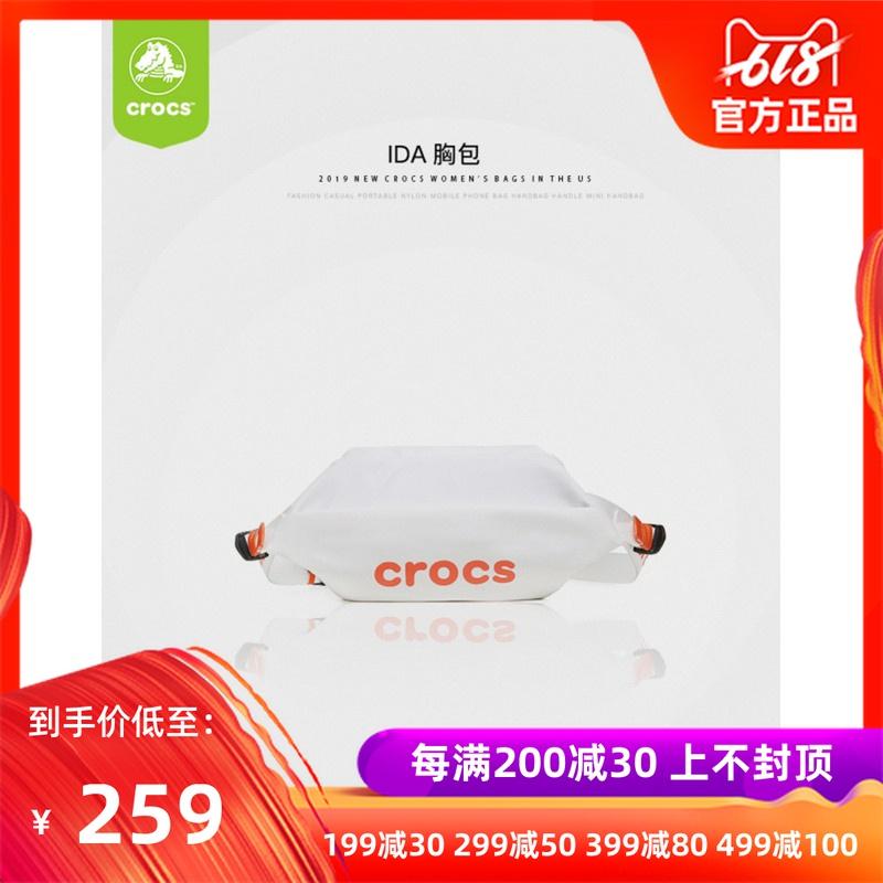 crocs白色包包女2020潮新款ins胸包日系运动风小挎包帆布斜挎腰包